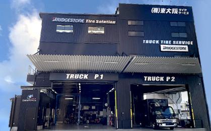 本店の外観画像